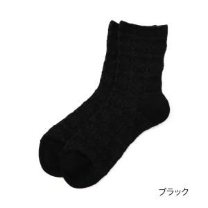 福助(FUKUSKE)/HANAE MORI ハナエモリ 【マルチストレッチ】 バタフライオーナメント クルー丈ソックス