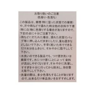 ライトオン(キッズ)(Right−on)/【MPS】#365ストレッチパンツ Saraちゃんモデル キッズ