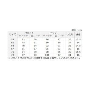 リュリュ(RyuRyu)/中空糸デニムテーパードスキニーパンツ