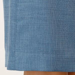 リランドチュール(Rirandture)/ペプラムベルト付2WAYスカート(88135611)