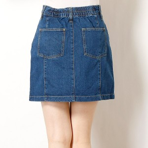 イング(INGNI)/前ZIP台形スカート