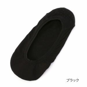 福助(FUKUSKE)/fukuske FUN 【Elegant】 浅履き 足底綿 天竺 カバーソックス
