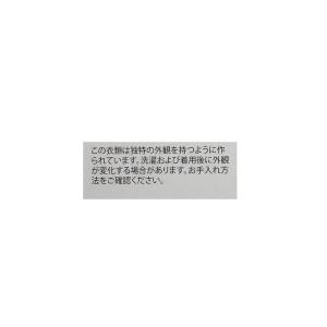 ライトオン(レディース)(Right−on)/【Levi's】「501」 デニムパンツ ウィメンズ ※