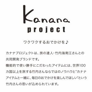 福助(FUKUSKE)/Kanana project ロゴ入り リラックスルームソックス