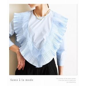 サワアラモード(sawa a la mode)/シンプルにフリルで魅せるトップス