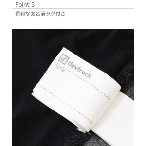 b8152ee642323 デビロック(devirock) ポケット付き 無地1分丈スカッツの通販はWowma!(ワウマ) - Brand Square by OIOI  (ブランドスクエアbyマルイ)|商品ロットナンバー: ...