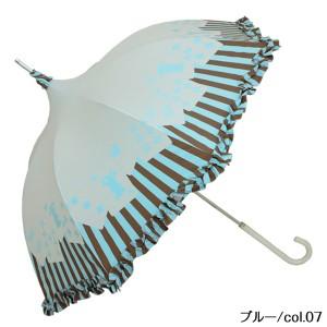 ルミエーブル(Lumiebre)/パゴダ傘(Trump/トランプ | 雨傘・UVケア・3カラー)