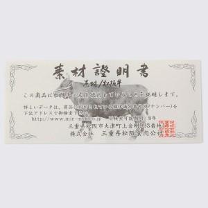 さとり(SATOLI)/小銭入れ(大)