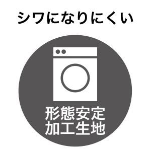 ビサルノ(VISARUNO)/[首35〜50cm]シリーズ2(形態安定加工生地)[ラクチンすっきりYシャツ]