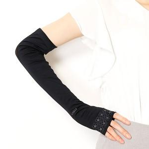 フルラ(手袋)(FURLA(GLOVES))/手袋(UV手袋)