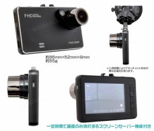 【お得5個set】ドライブレコーダー 超薄型 HD Gセンサー搭載 常時録画 1080P 車載カメラ 動画 動体感知 駐車監視 ノベルティ