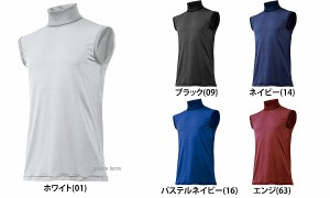 ミズノ 野球 アンダーシャツ メンズ ゼロプラス タートルネック ノースリーブ 夏用 12JA5P40 ウエア ウェア 野球 アンダーシャツ メンズ