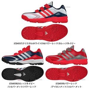 【即日出荷】 adidas アディダス シューズ アディピュア TR GUB62 靴 シューズ 新入学 野球部 新入部員 野球用品 スワロースポーツ