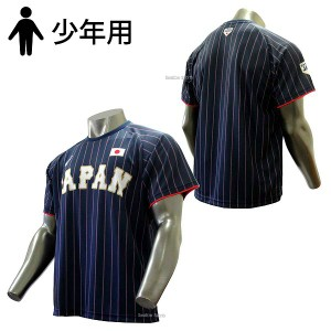 【即日出荷】 アシックス 侍ジャパン 少年用 ユニフォームTシャツ ビジター BAT72J