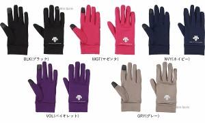 【即日出荷】 デサント フィールド ストレッチ グローブ 手袋 DAC-8691 DESCENTE ■TRZ 野球用品 スワロースポーツ RTW