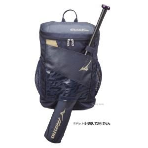 【即日出荷】 ミズノ 限定 グローバルエリート GE バックパック ボックス型 ジュニア 1FJD7963 遠征バッグ 新入学 野球部 新入部員 リュ