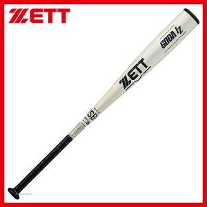 ゼット ZETT 軟式 バット ゴーダ IZ 金属製 縦磨き BAT37882 軟式用 金属バット 新入学 野球部 新入部員 野球用品 スワロースポーツ