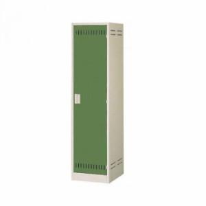 掃除用具ロッカー ニューグレー×ゴールドグリーン COM-NCP 家具 インテリア
