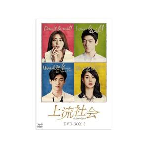 韓国ドラマ 上流社会 DVD-BOX2 KEDV-00501