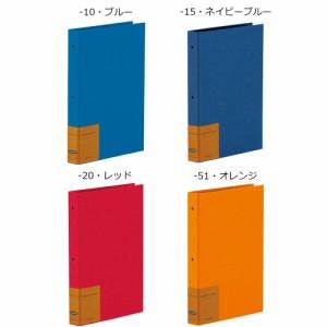 セキセイ ハーパーハウス(R) レミニッセンス ポケットアルバム(バインダータイプ) XP-2102
