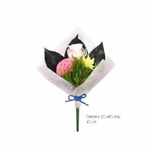 プリザーブドフラワー(仏花) ほのか ピンポンマム ピンク C20320