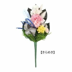 プリザーブドフラワー(仏花) きらめき C21399