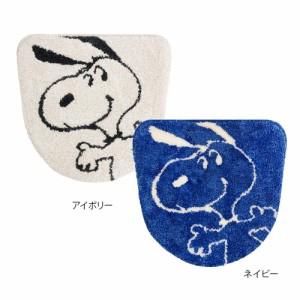 SENKO(センコー) スヌーピー サーフアップ 洗浄便座用フタカバー (温水洗浄・暖房便座用)