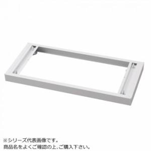 豊國工業 壁面収納庫浅型アジャスターベース ホワイト HOS-BS BN-90色(ホワイト)