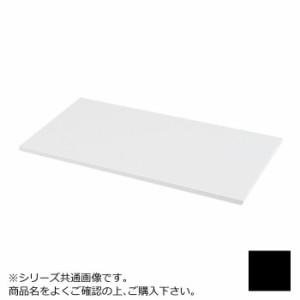 豊國工業 壁面収納庫スチール天板(D400) ブラック HOS-ST1S-B CN-10色(ブラック)
