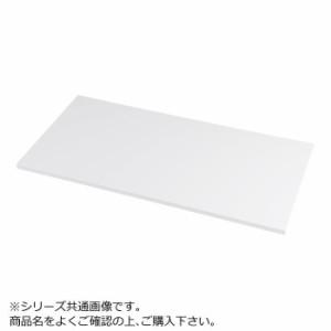 豊國工業 HOS・NHS兼用木天板(W900・D450) HOS-MT1N メラミン:DLU-174TS(ホワイト) エッジ:SC40-3027(ホワイト)