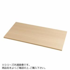 豊國工業 HOS・NHS兼用木天板(W900・D450) HOS-MT3 メラミン:TJY-2051K(ナチュラル) エッジ:MW40-002ME(ナチュラル)