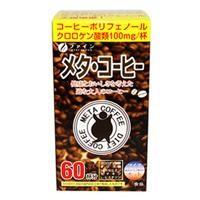 ファイン 203378 メタ・コーヒー 60包 健康
