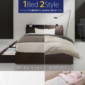 【送料無料】 敷布団でも使える収納付き頑丈ベッド シングルサイズ フレームのみ