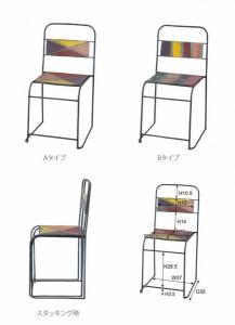 【送料無料】 ガーデンチェア スチールタイプ ガーデンファニチャー チェア 椅子 アウトドア
