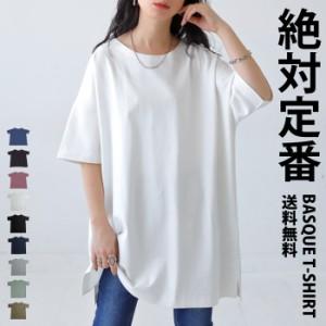 バスクT Tシャツ レディース トップス 半袖 綿100 綿・再再販。メール便不可