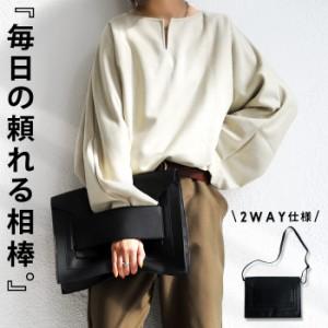 クラッチバッグ ショルダーバッグ バッグ レディース 鞄 送料無料・9月14日10時〜発売。メール便不可