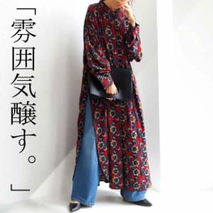 レトロ花柄 ロングシャツ シャツ レディース 長袖 送料無料・9月14日10時〜発売。メール便不可