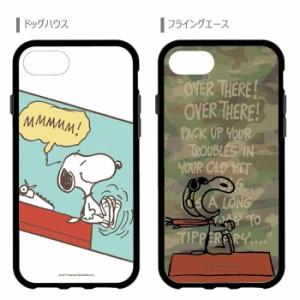 ★ 送料無料 iPhone8 iPhone7 iPhone6S 6 ピーナッツ イーフィット ソフトケース キャラクター スヌーピー チャーリー スマホケース