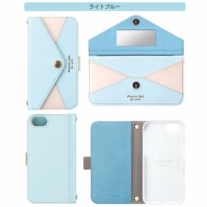 ★ 送料無料 iPhone7 iPhone6S レター ダブル フリップカバー 手帳型ケース シンプル ミラー ピンク 黄 青 iPhone6Sケース スマホケース