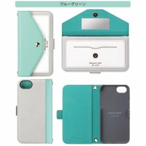 ★ 送料無料 iPhone7 iPhone6S スクエア型 ダブル フリップカバー 手帳型ケース シンプル ミラー 紺 ピンク iPhone6Sケース スマホケース