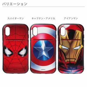 ★ 送料無料 iPhoneX マーベル タフポケットケース キャラクター ハードケース スパイダーマン アイアンマン アイフォンX スマホケース