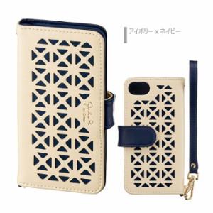 ● 送料無料 iPhone8 iPhone7 iPhone6S 6 幾何学柄 パンチング 手帳型ケース アイボリー グレー ブラック アイフォン スマホケース