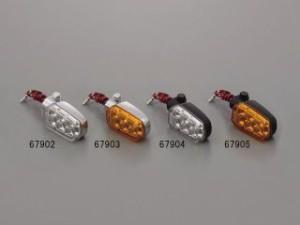 デイトナ 汎用 ウインカー関連パーツ LED ブリリアントウインカー ブラック アンバー