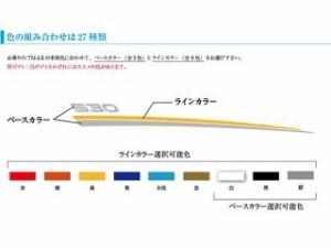 ワールドウォーク TMAX530 ドレスアップ・カバー TMAX530用 グラフィックステッカー 白×橙