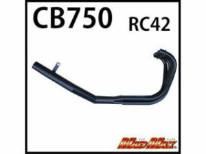 マッドマックス CB750 マフラー本体 CB750(RC42)用 ショート管マフラー ツヤ消しブラック仕上げ