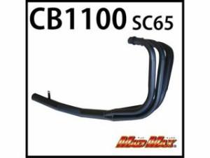 マッドマックス CB1100 マフラー本体 CB1100(SC65)用 ショート管マフラー ツヤ消しブラック仕上げ