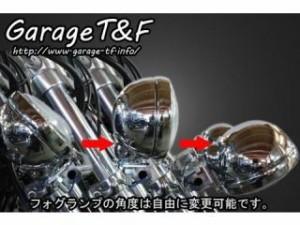 ガレージT&F フォグランプステーキット