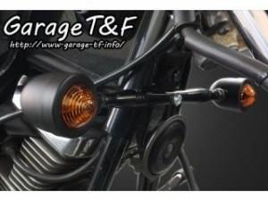 ガレージT&F フロントマウントウィンカーステー245mm カラー:ブラック
