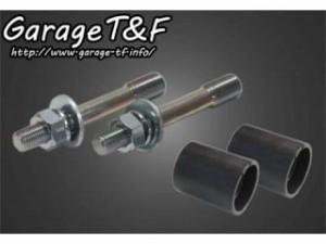 ガレージT&F ビンテージハンドルポスト1.5インチ カラー:ポリッシュ