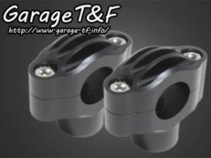 ガレージT&F ビンテージハンドルポスト1.5インチ カラー:ブラック